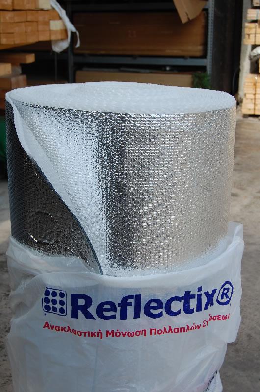 Ανακλαστική Reflectix